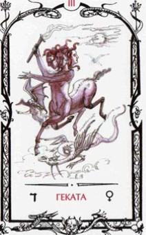 Таро Теней. Empress